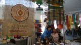 AbyaYala Mar del Plata Grupo Cultural y Educativo